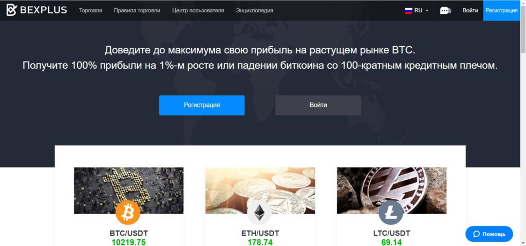 Bexplus сайт